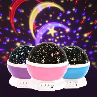 Baby Night Lights at BlessedFriday.pk