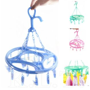 baby hangers online pakistan