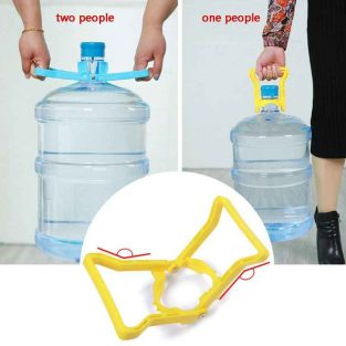 water bottle with side handle