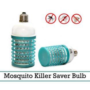 mosquito killer lamp price in pakistan